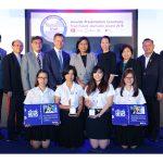 กลุ่มทรู ประกาศผู้ชนะโครงการ 'นักข่าวแห่งอนาคตทรู' ปีที่ 16