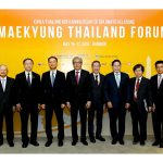 "งานสัมมนา ""Korea-Thailand 60th Anniversary of Diplomatic Relations: Maekyung Thailand Forum"""