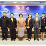 วว. รวมพลังพันธมิตรภาครัฐเอกชน  ขับเคลื่อนนโยบายรัฐ  สร้างผู้ประกอบการไทยด้วยนวัตกรรม