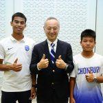สุดเจ๋ง 2 เยาวชนไทยคว้าชัยศึกฟุตบอลเยาวชนนานาชาติ2018 บินตรงลับฝีเท้ากับสโมสรชั้นนำของเจ-ลีก