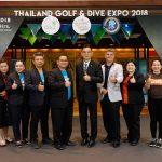 งานมหกรรมท่องเที่ยวกลางแจ้ง Thailand Golf & Dive Expo 2018