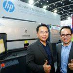 เอชพี เปิดพอร์ทเครื่องพิมพ์ฉลากและบรรจุภัณฑ์ ระบบดิจิทัล รุ่นใหม่ ทันสมัยที่สุดในโลก