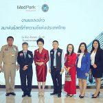 สมาพันธ์สตรีทำความดีแห่งประเทศไทย แถลงแนวทางการทำงานปี 2564
