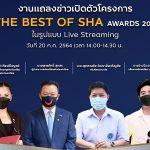 """ททท. จัดโปรเจคท์ """"The Best of SHA Awards 2021"""" ต่อยอดมาตรฐาน SHA เปิดโอกาสให้นักท่องเที่ยว ร่วมประเมินความพึงพอใจ"""