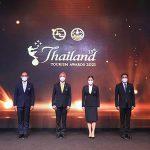 ททท. จัดพิธีพระราชทานรางวัลอุตสาหกรรมท่องเที่ยวไทย (Thailand Tourism Awards) ครั้งที่ 13 ประจำปี 2564