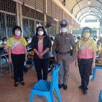 สน.ห้วยขวาง จัดทีมดูแลความเรียบร้อย ฉีดวัคซีนเด็กนักเรียนในโรงเรียนสังกัด กทม.