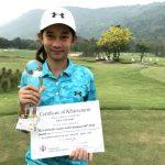 """""""น้องแพงกี้ ไอล่า กาลิทสกี้"""" 1 ใน 25 นักกอล์ฟเยาวชนไทยลุยศึก """"ไอเอ็มจี จูเนียร์ เวิลด์"""" ที่สหรัฐฯ"""
