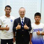 สุดเจ๋ง 2 เยาวชนไทยคว้าชัยศึกฟุตบอลเยาวชนนานาชาติ 2018 บินตรงลับฝีเท้ากับสโมสรชั้นนำของเจ-ลีก